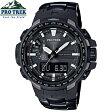 カシオ[CASIO] ショッピングローン無金利対象品 プロトレック[PRO TREK] PRW-6100YT-1JF/メンズ/メタルベルト【腕時計 時計】