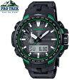 カシオ[CASIO] ショッピングローン無金利対象品 プロトレック[PRO TREK] PRW-6100FC-1JF/メンズ/メタルベルト【腕時計 時計】