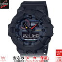 カシオ[CASIO] ジーショック[G-SHOCK] Black × Neon GA-700BMC-1AJF/メンズ/ラバーバンド【腕時計 時計】