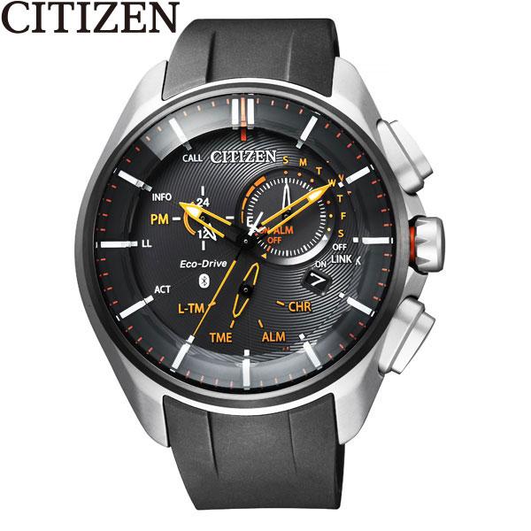 【ビジネスファイル付】シチズン [CITIZEN] エコ ドライブ Bluetooth BZ1041-06E スマホ アプリチタン メンズ【腕時計 時計】【ギフト プレゼント】