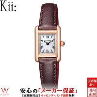 シチズン キー[CITIZEN Kii]EG2792-33A レディースカーフレザー【腕時計 時計】【ギフト プレゼント】