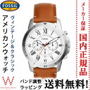 フォッシル[FOSSIL]グラント スポーツ[GRANT SPORT]FS5343 クロノグラフ メンズ【腕時計 時計】【ギフト プレゼント】
