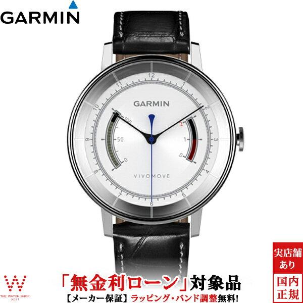 ガーミン[GARMIN]ヴィヴォムーブ[vivo...の商品画像