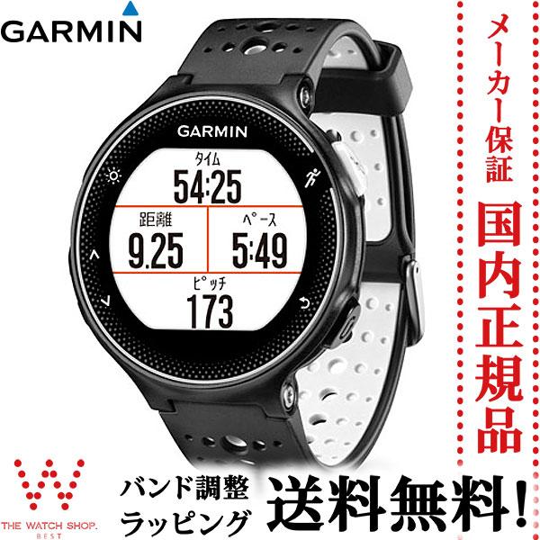 ガーミン[GARMIN]フォアアスリート230J ブラック[ForeAthlete 230J Black]010-03717-87 スマートウォッチ ランニング【腕時計 時計】【ギフト プレゼント】