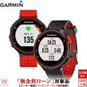 ガーミン  フォアアスリート235J レッド  010-03717-6H スマートウォッチ ランニング 腕時計 時計