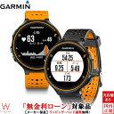Android iOS 対応 ガーミン  フォアアスリート235J オレンジ  010-03717-6J 腕時計 時計