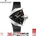 【無金利ローン可】【3年間無料点検付】 ハミルトン Hamilton ベンチュラ XXL H24655331 メンズ腕時計 腕時計 時計 ラッピング 誕生日 プレゼント ギフト