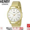 �إ����ɥ� [HENRY LONDON] �������ȥߥ��� [WESTMINSTER] HL39-M-0008��� ��ǥ����� ����ɽ���դ����ӻ��� ���סۡڥ��ե� �ץ쥼��ȡ�