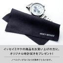 イッセイ ミヤケ 腕時計 アイテム口コミ第9位