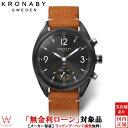クロナビー [KRONABY] スマートウォッチ [smart watch] エイペックス [APEX] A1000-3116 メンズ 腕時計 時計 [誕生日 プレゼント 贈り..