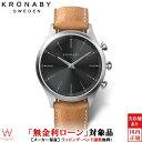 【無金利ローン可】 クロナビー [KRONABY] スマートウォッチ [smart watch] セイケル [SEKEL] 41mm A1000-3123 メンズ レディース 腕時..