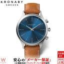 【無金利ローン可】 クロナビー [KRONABY] スマートウォッチ [smart watch] セイケル [SEKEL] 41mm A1000-3124 メンズ レディース 腕時..