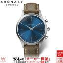 【無金利ローン可】 クロナビー [KRONABY] スマートウォッチ [smart watch] セイケル [SEKEL] 41mm A1000-3759 メンズ レディース 腕時..