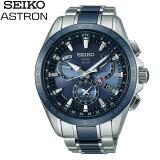 セイコー アストロン[SEIKO ASTRON]8Xシリーズ[8X SERIES]SBXB043 メタルバンド 【腕時計 時計】【ギフト プレゼント】