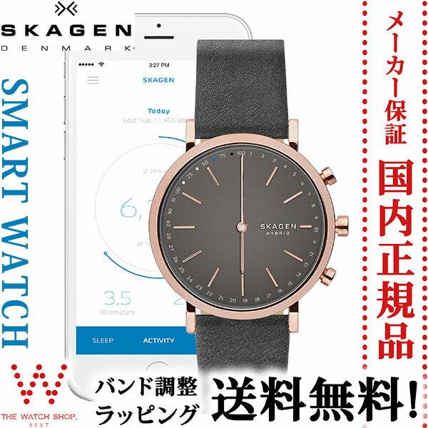 スカーゲン[SKAGEN]スマートウォッチ ショッピングローン無金利対象品Hald Connected SKT1207ウェアラブル メール通知Bluetooth Android iPhone 対応レディース【腕時計 時計】