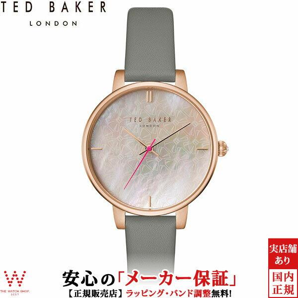 【1,000円OFFクーポン有】 テッドベーカーロンドン [TED BAKER LONDON] LADIES COLLECTION KATE TEC0025002 レディース パール 腕時計 時計 [ラッピング ギフト プレゼント]