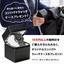 エドックス 腕時計 アイテム口コミ第7位