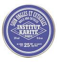 INSTITUT KARITEインスティテュートカリテ 25%Nails Cuticles Cream(ネイルクリーム)20ml 【メール便OK】
