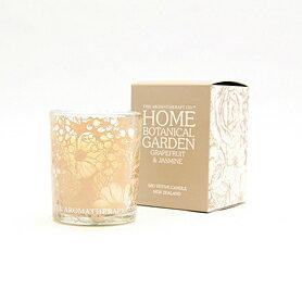 The Aromatherapy Companyナチュラルズ ボックスキャンドル50g Grapefruit&Jasmine グレープフルーツ&ジャスミン