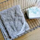 fog linen work リネンマッサージバスミトン ナチュラル 【フォグリネン】【メール便OK】