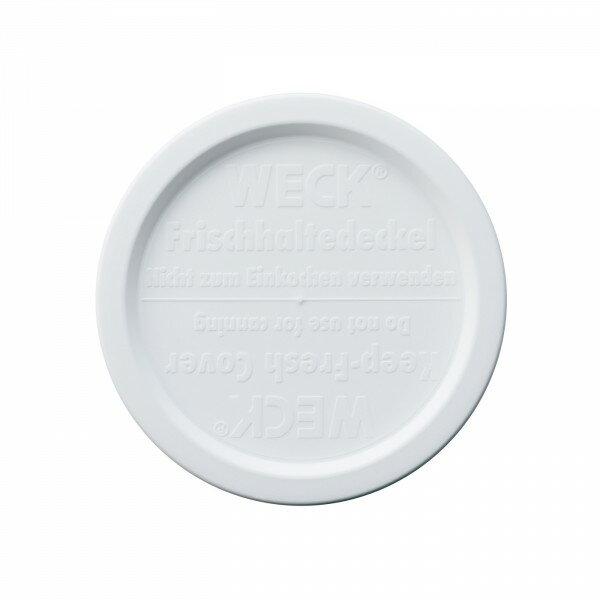 WECKガラスキャニスター用プラステックカバーLサイズ 【メール便OK】