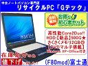【即納】送料無料初心者セット♪富士通FMV-C8230【入門BOOK・USBメモリ(8G)・マウス・電子説明書付】Core2Duo HDD:【新品】500G メモリ2GB★ 3ヶ月保証(F80mcd)中古パソコン中古ノートパソコン【中古】【あす楽対応】代引手数料無料!【asu_ny121228】