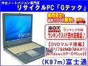 【即納】【さらに値下げ★送料無料★】【メモリMAX増設済★】富士通DVDマルチ(DVDもCDも、再生・コピーOK★)FMV-820NUBC-2.4G768MB(MAX)KingsoftOffice2010付属3ヶ月保証(K97m)9%OFFセール【中古パソコン】【中古】【あす楽対応】代引手数料無料■ランキング入♪■