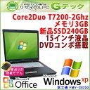 Windows XP 新品SSD搭載!高性能モデル / リフレッシュPC リサイクルPC 送料無料 代引手数料無料