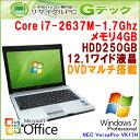 中古パソコン 中古ノートパソコン 【 Microsoft Office ( Word Excel )搭載】 Windows7 NEC VersaPro VK17H/B-D 第2世代Core i7-1.7Ghz メモリ4GB HDD250GB DVDマルチ 12.1型 (H13hmof) 3ヵ月保証 中古ノートパソコン 【中古】【あす楽対応】