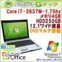 中古パソコン 中古ノートパソコン 【 Microsoft Office ( Word Excel )搭載】 Windows7 NEC VersaPro VK17H/BB-E 第2世代Core i7-1.7Ghz メモリ4GB HDD250GB DVDマルチ 12.1型 無線LAN (H13hmWiof) 3ヵ月保証 中古ノートパソコン 【中古】【あす楽対応】