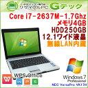 中古ノートパソコン Windows7 NEC VersaPro VK17H/B-E 第2世代Core i7-1.7Ghz メモリ4GB HDD250GB 12.1型 無線LAN WPS Office (H13hWi) 3ヵ月保証 中古パソコン 【中古】【あす楽対応】