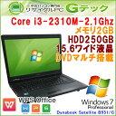 中古パソコン 中古ノートパソコン Windows7 東芝 Dynabook Satellite B551/C 第2世代Core i3-2.1Ghz メモリ2GB HDD250GB DVDマルチ 15...
