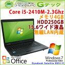 高速Core i5プロセッサ搭載!WIFI内蔵 / リフレッシュPC リサイクルPC 送料無料 代引手数料無料