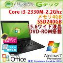 新品SSD搭載! 中古パソコン 中古ノートパソコン 【 Microsoft Office ( Word Excel )搭載】 Windows7 東芝 Dynabook Satellite B551/D 第2世代Core i3-2.2Ghz メモリ4GB SSD240GB DVDROM 15.6型 テンキー付き (H17tasof) 3ヵ月保証 中古ノートパソコン 【中古】