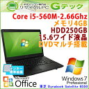 テンキー付き 中古パソコン 中古ノートパソコン 【 Microsoft Office ( Word Excel )搭載】 Windows7 東芝 Dynabook Satellite B550/B ..