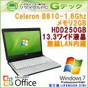 中古パソコン 中古ノートパソコン 【 Microsoft Office ( Word Excel )搭載】 Windows7 富士通 LIFEBOOK S761/C CeleronB810 メモリ2GB..