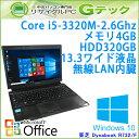 Windows10 高性能第3世代Core i5搭載! / リフレッシュPC リサイクルPC 送料無料 代引手数料無料