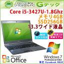 ウルトラブック 中古パソコン 中古ノートパソコン 【 Microsoft Office ( Word Excel )搭載】 Windows7 東芝 Dynabook R632/F Core i5-1.8Ghz メモリ4GB SSD256GB 13.3型 無線LAN (H57bsWiof) 3ヵ月保証 中古ノートパソコン 【中古】【あす楽対応】