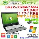 無線LAN子機付き 中古パソコン 中古ノートパソコン Windows7 富士通 LIFEBOOK S762/E 第3世代Core i5-2.6Ghz メモリ4GB HDD250GB DVDマ..