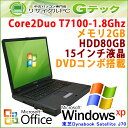 中古ノートパソコン 【 Microsoft Office ( Word Excel )搭載】 Windows XP 東芝 Dynabook Satellite J70 Core2Duo1.8Ghz メモリ2GB HD..
