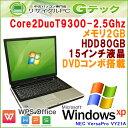 中古パソコン 中古ノートパソコン Windows XP NEC VY21A/W-5 Core2Duo