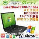 中古パソコン 中古ノートパソコン Windows XP 東芝 Dynabook Satellite J72 Core2Duo2.1Ghz メモリ2GB HDD80GB DVDコンボ 15型 無線LAN..