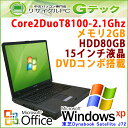 中古パソコン 中古ノートパソコン 【 Microsoft Office ( Word Excel )搭載】 Windows XP 東芝 Dynabook Satellite J72 Core2Duo2.1Ghz..