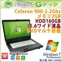 中古ノートパソコン Windows7 富士通 FMV-A8290 Celeron2.2Ghz メモリ2GB HDD160GB DVDマルチ 15.6型 WPS Office (P58zm) 3ヵ月保証 中..