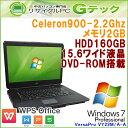 中古パソコン 中古ノートパソコン Windows7 NEC VersaPro VY22M/A-A Celeron900 メモリ2GB HDD160GB DVDROM 15.6型 Office (P59bz) 3ヵ月保証 中古ノートパソコン 【中古】【あす楽対応】