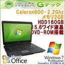 中古パソコン 中古ノートパソコン 【 Microsoft Office ( Word Excel )搭載】 Windows7 NEC VersaPro VY22M/A-A Celeron900 メモリ2GB HDD160GB DVDROM 15.6型 (P59bzof) 3ヵ月保証 中古ノートパソコン 【中古】【あす楽対応】