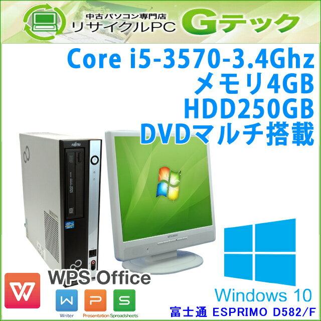 中古パソコン 中古デスクトップパソコン Wind...の商品画像