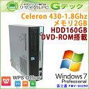 中古パソコン Windows7 富士通 FMV-D5290 Celeron1.8Ghz メモリ2GB HDD160GB DVDROM WPS Office [本体のみ] (Z79z) 3ヵ月保証 中古デス..
