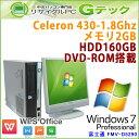 中古パソコン Windows7 富士通 FMV-D5290 Celeron1.8Ghz メモリ2GB HDD160GB DVDROM WPS Office [17インチ液晶付] (Z79zL17) 3ヵ月保証..