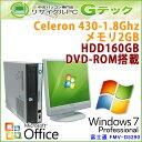 中古パソコン 【 Microsoft Office ( Word Excel )搭載】 Windows7 富士通 FMV-D5290 Celeron1.8Ghz メモリ2GB HDD160GB DVDROM [17イ..